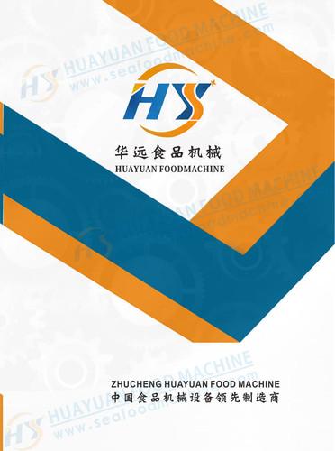 About huayuan seafood machine.jpg