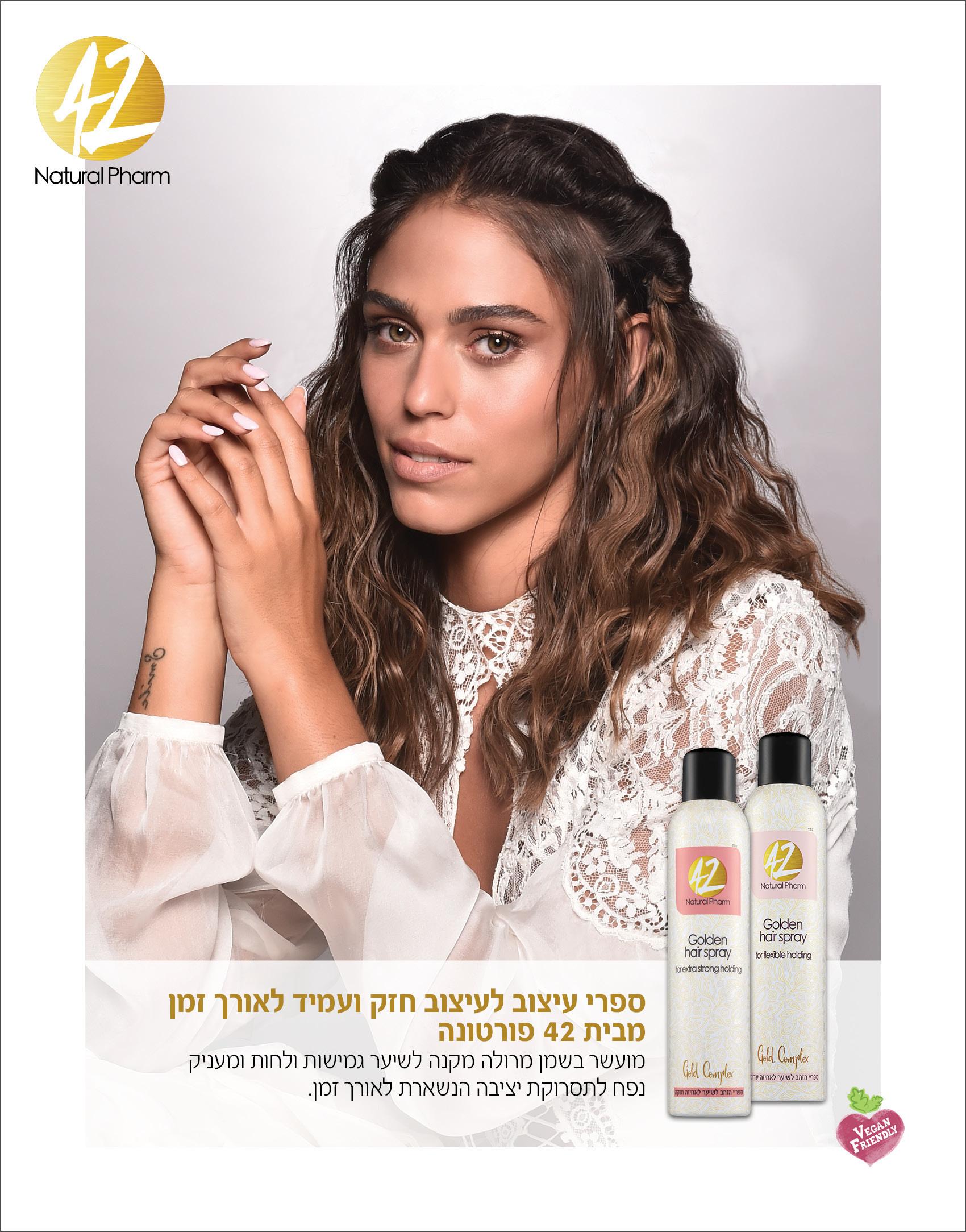 candidatas a miss israel 2021. final: 24 oct. 5350J4