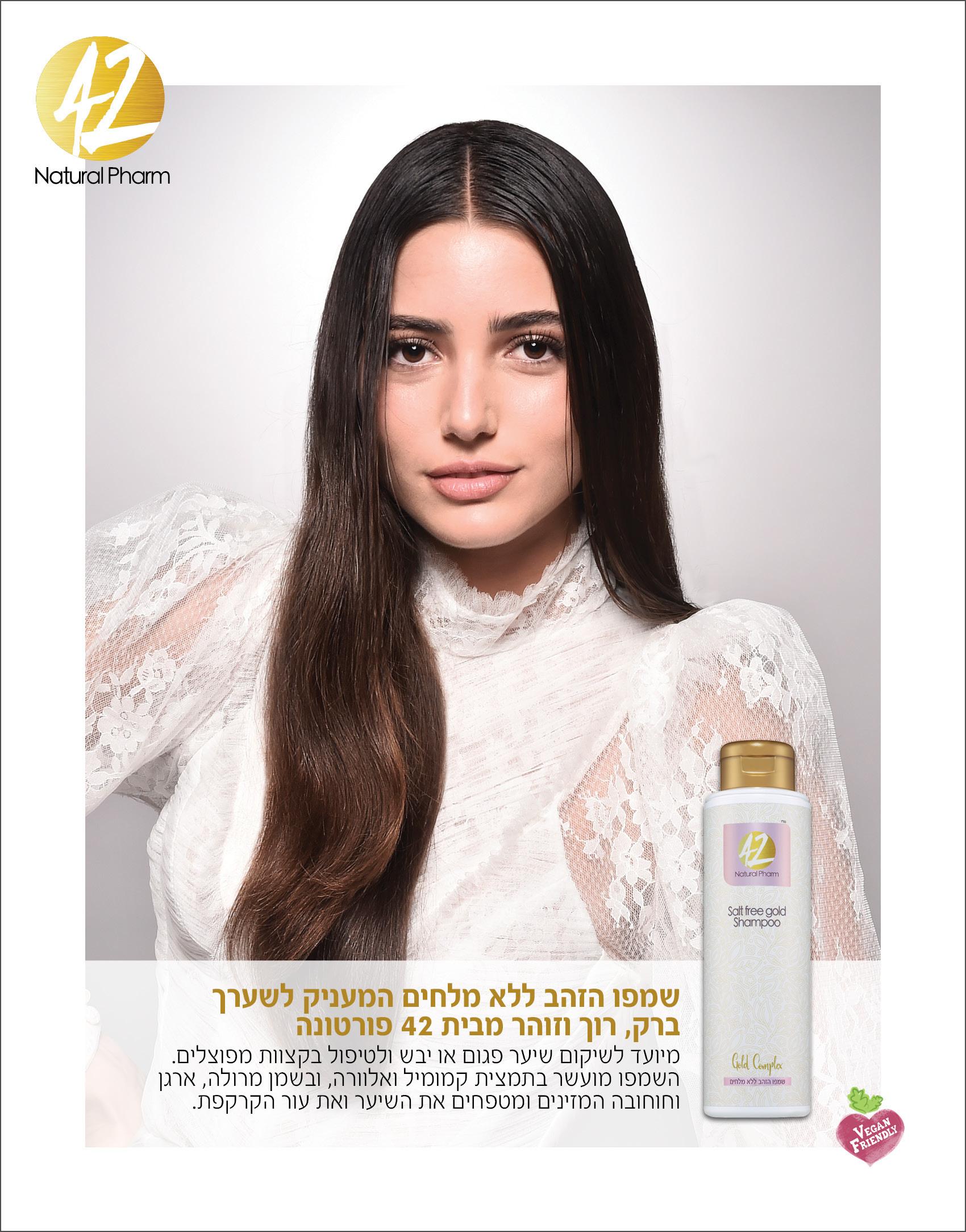candidatas a miss israel 2021. final: 24 oct. 53515l