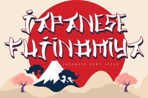 Japanese Fujinomiya Font 1x TTF/OTF
