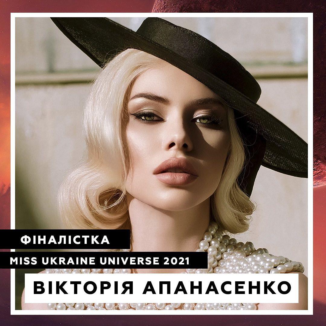 candidatas a miss universe ukraine 2021. final: 15 oct. 5f0K6N