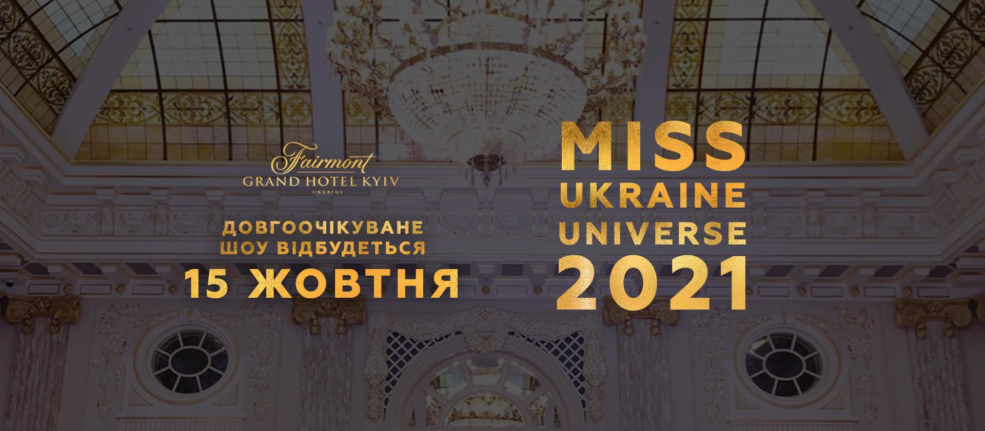 candidatas a miss universe ukraine 2021. final: 15 oct. - Página 2 5f0gPp