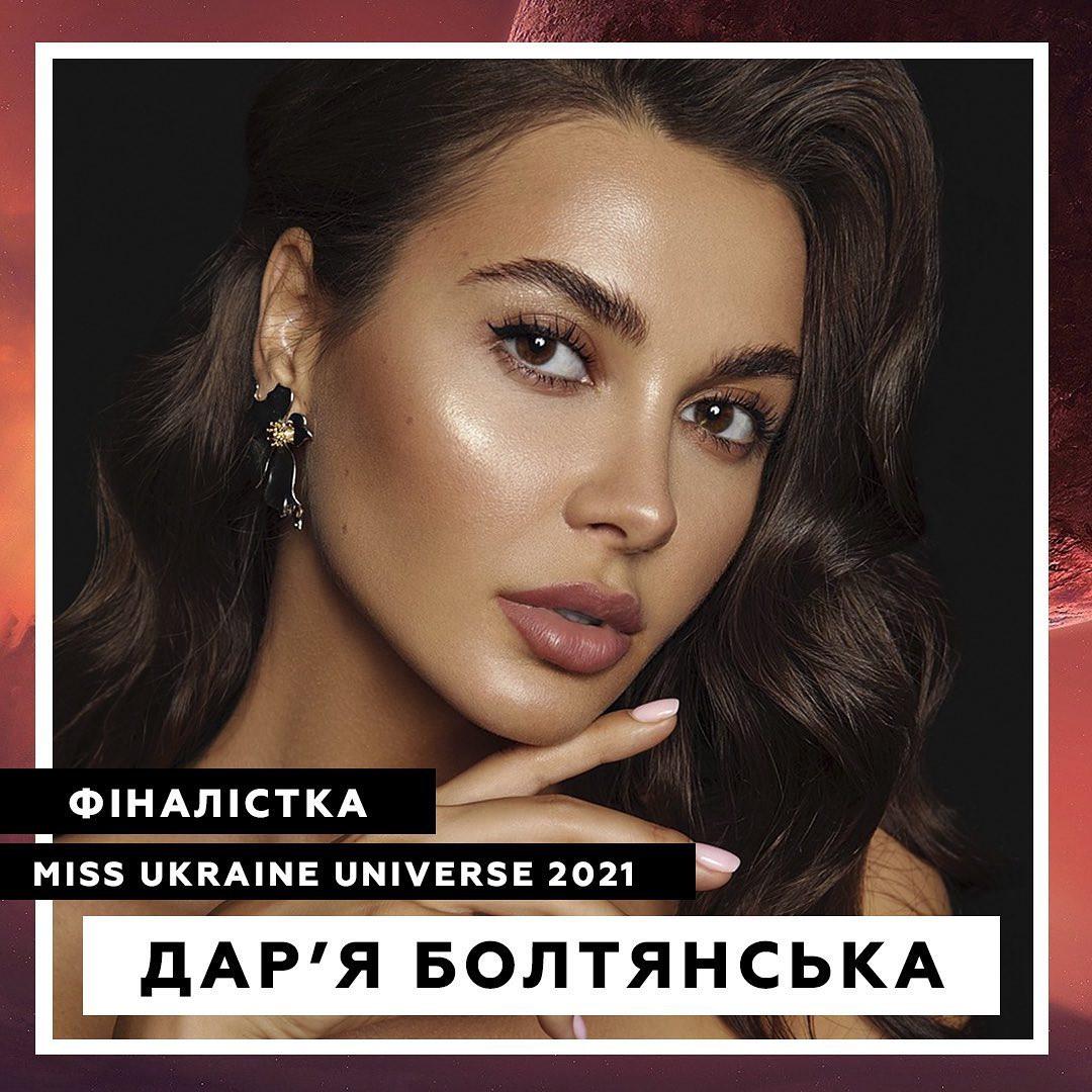 candidatas a miss universe ukraine 2021. final: 15 oct. 5f0o9n