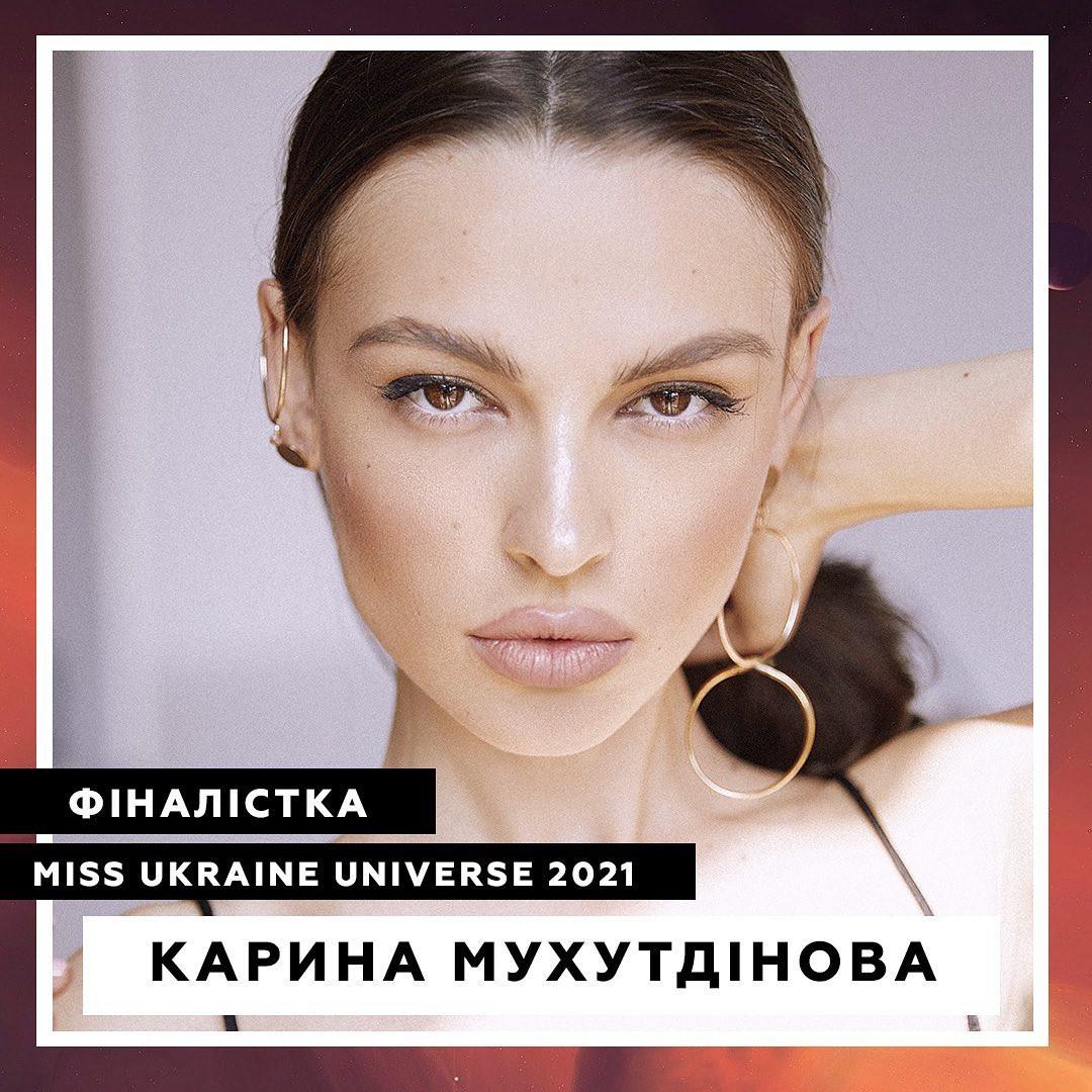 candidatas a miss universe ukraine 2021. final: 15 oct. 5fl2r7