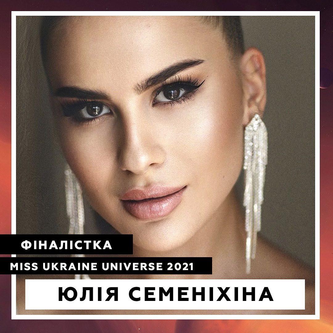 candidatas a miss universe ukraine 2021. final: 15 oct. 5flV2t