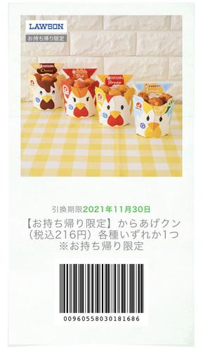 A9FCAD4B 6985 4D8E 8AD9 0E49DFAEE7E1.jpg