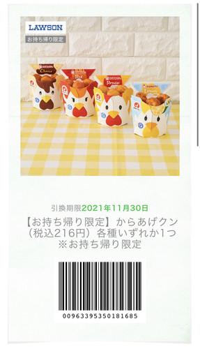 6FC4C659 CD0B 4A16 9E74 CFFDD6589D50.jpg