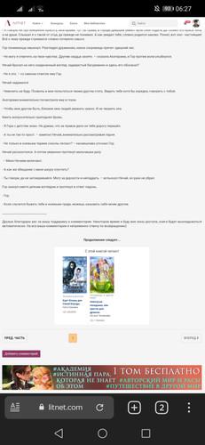Screenshot 20210727 062718 com.yandex.browser.jpg