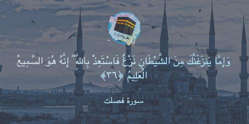 hadiss2.jpg