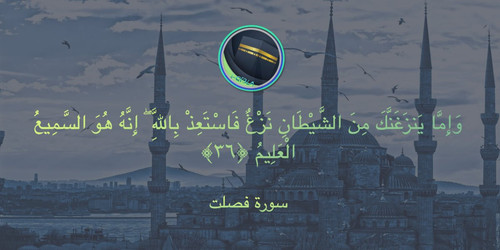 hadiss3.jpg