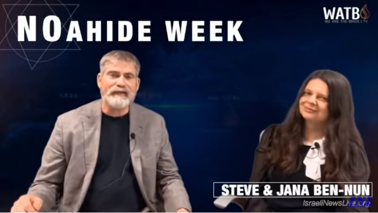 How the Beheadings Will Come: Steven and Jana Discuss NEW Evidence of Global Persecution — Israeli News Live (11/26/2020)​​​​​​​​​​​​​​ — NOT on YouTube