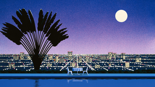 Onra Nobody Has To Know by Hiroshi Nagai (16 9).png
