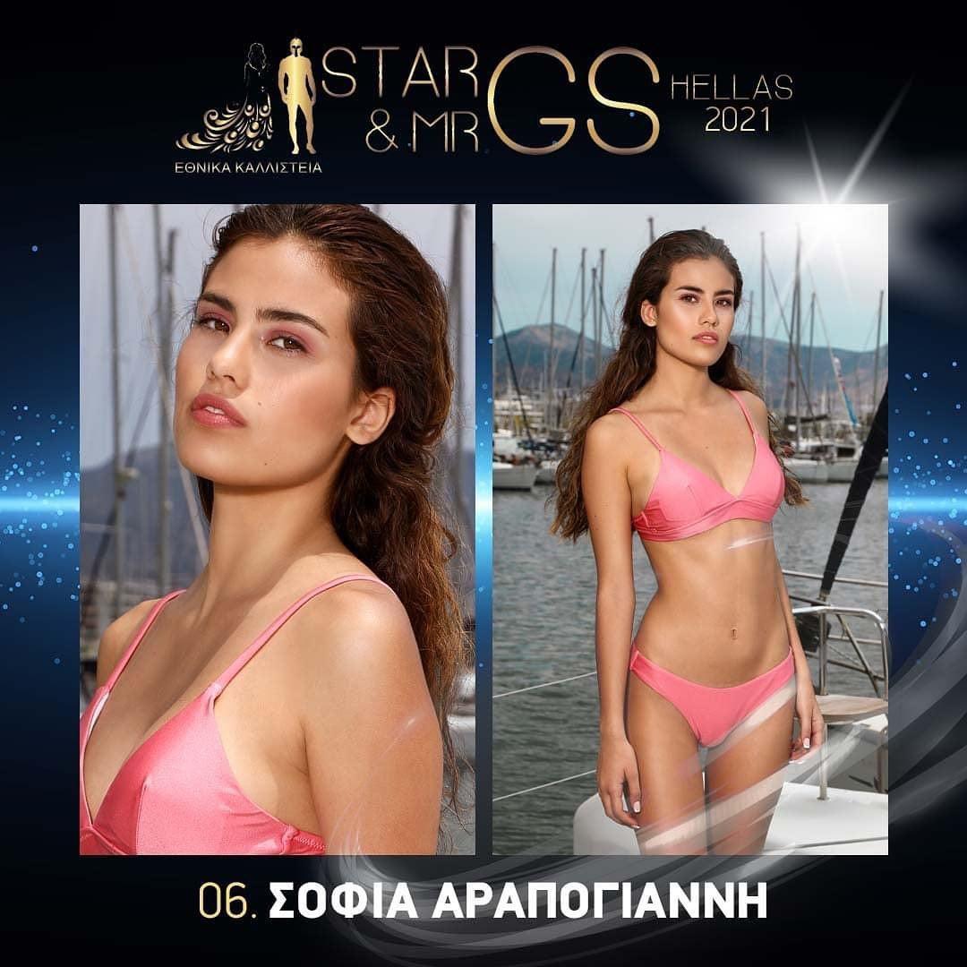 candidatas a star & miss gs hellas 2021. final: 30 sep. RLxLhb