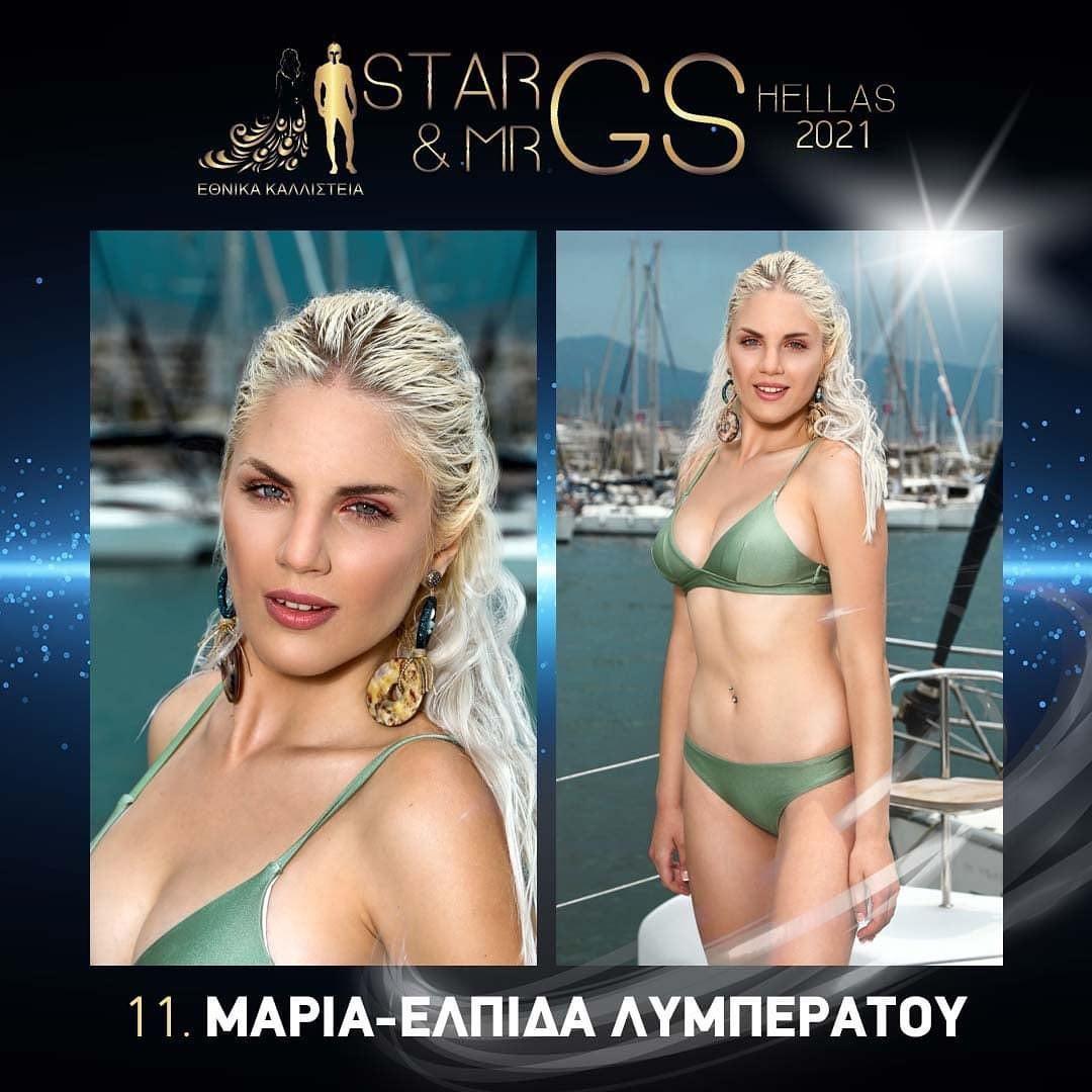 candidatas a star & miss gs hellas 2021. final: 30 sep. RLzC3N
