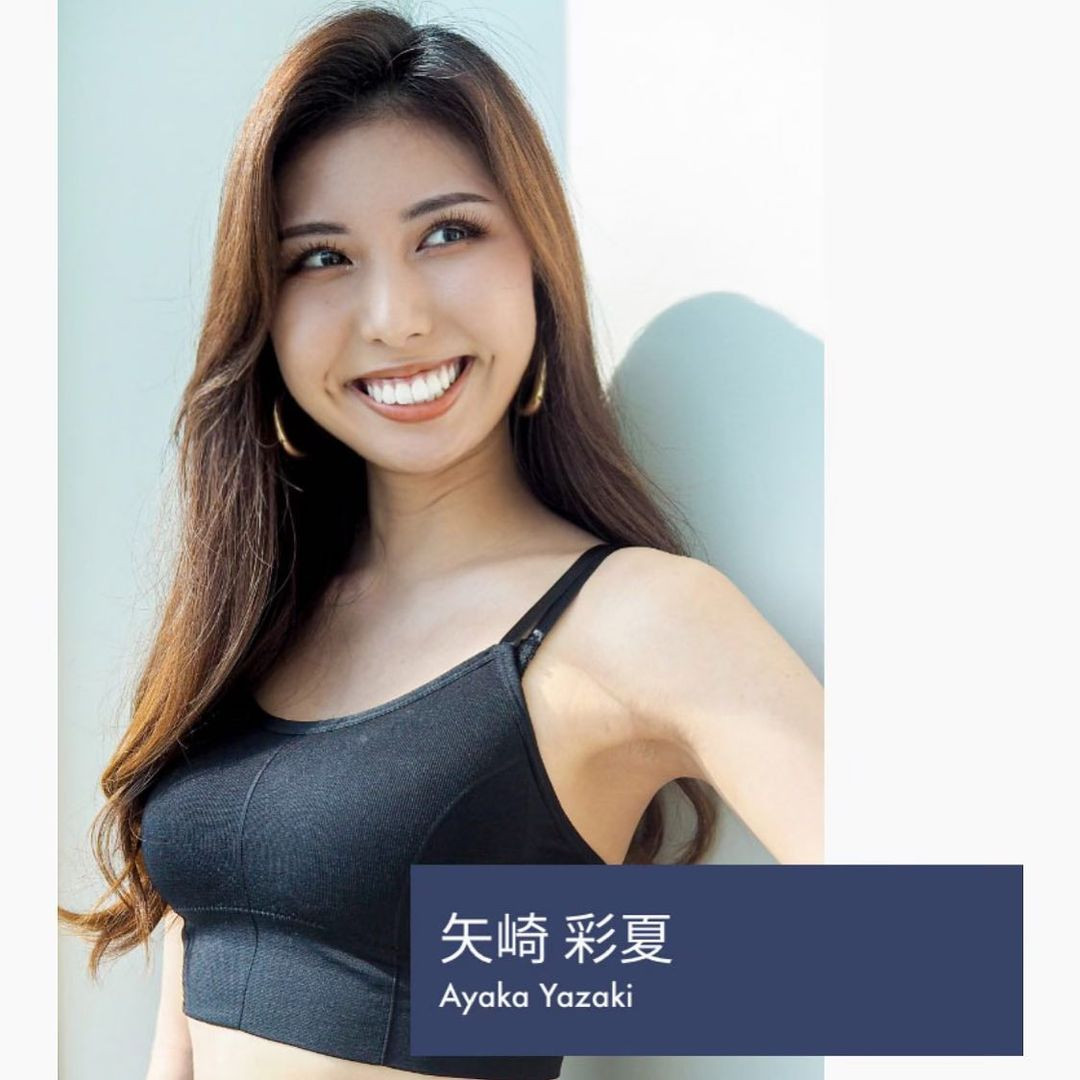juri watanabe vence miss universe japan 2021.  - Página 2 RiW3AJ
