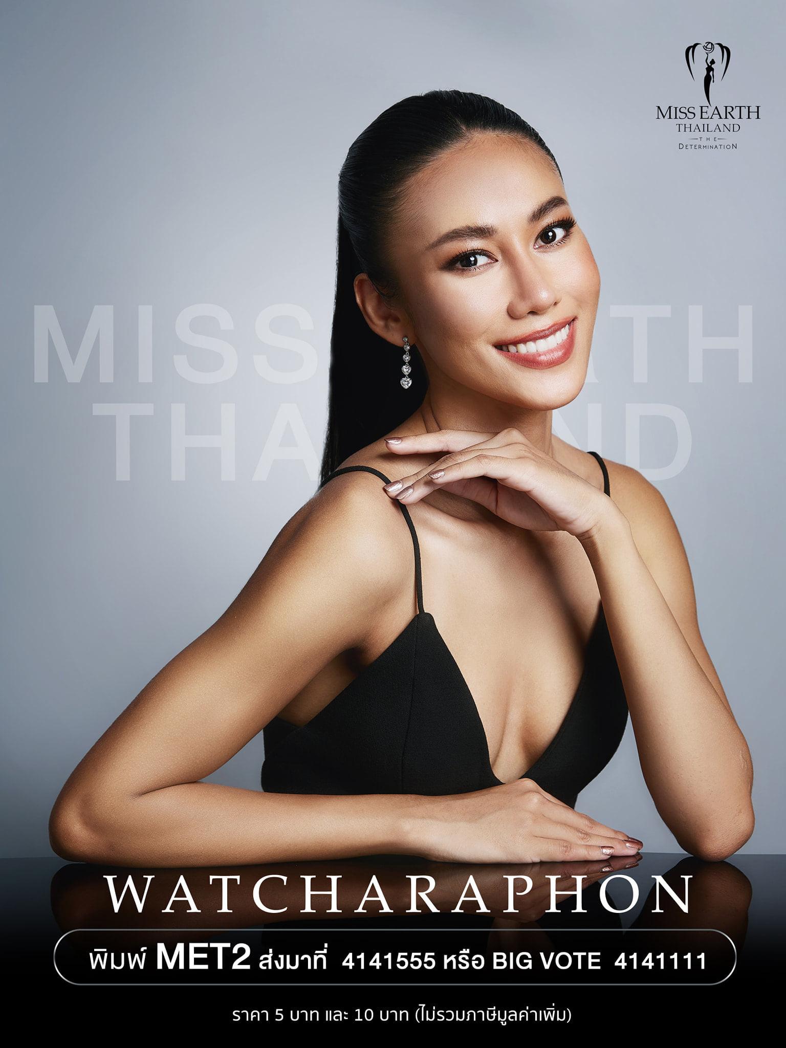 candidatas a miss earth thailand 2021. final: 25 sep. O772dx