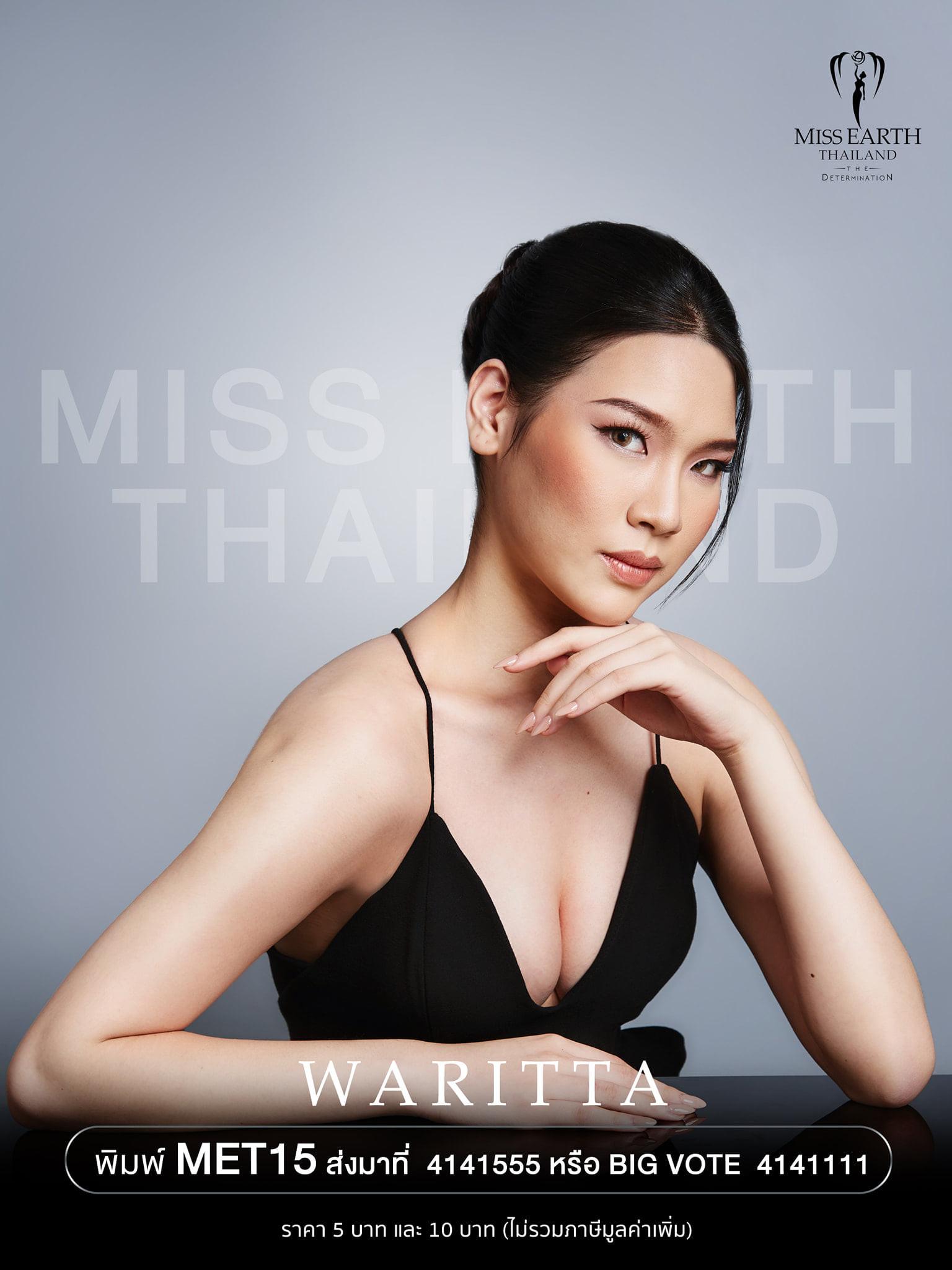 candidatas a miss earth thailand 2021. final: 25 sep. - Página 2 O77qzP